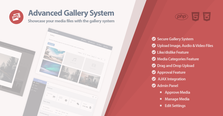 Advanced Gallery System